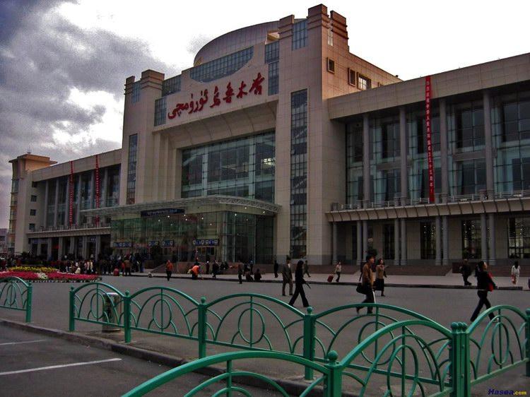 乌鲁木齐站